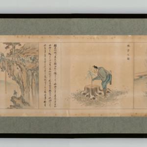『木曽式伐木運材図会』類似図_03