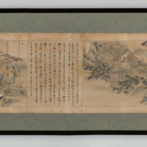 『木曽式伐木運材図会』類似図_01